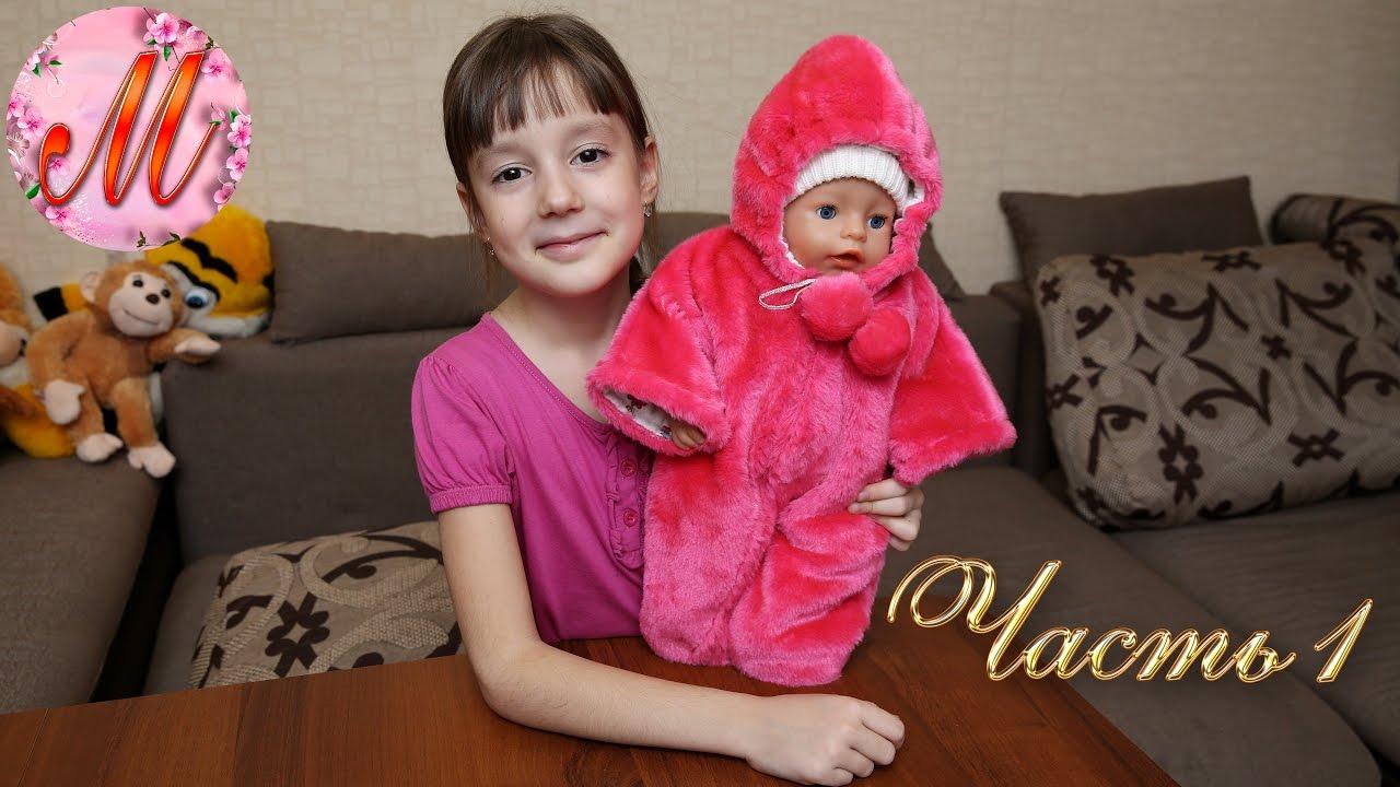 Как легко сшить комбинезон для куклы фото 473