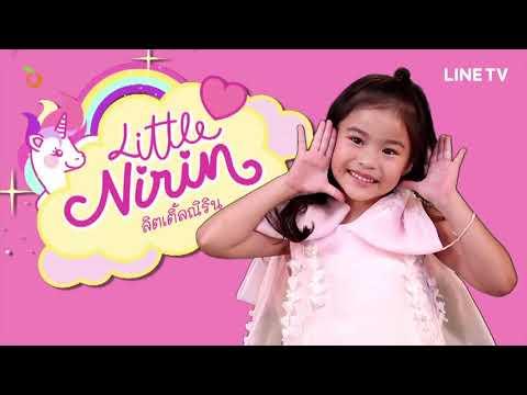 """เปิดชีวิต """"โยกเยก เชิญยิ้ม"""" ตลกชื่อดังที่ตัวสูงที่สุดในประเทศไทย - วันที่ 18 Oct 2018"""
