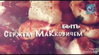 Рецепт щей..смешно)