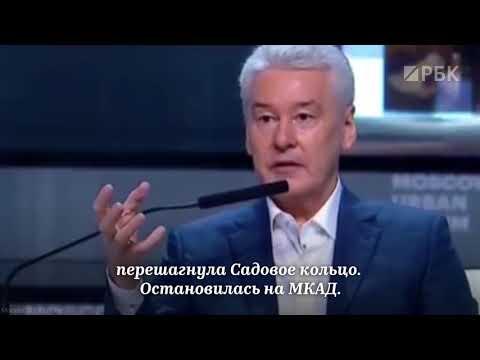 Смотреть Собянин поспорил с Кудриным о Москве онлайн