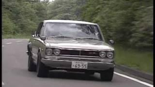 Repeat youtube video Skyline 2000GTR (KPGC10)