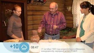 Как на Руси продукты хранили ? холодильников то не было(, 2016-01-08T00:04:35.000Z)