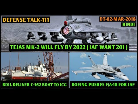 Indian Defence News:Tejas Mk2 Test Flight in 2022,Su 57 naval variant,Boeing F/A 18 india,Hindi