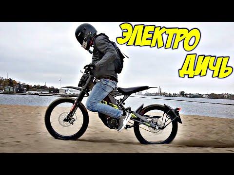 SuRon - Замена Мотоциклу   Транспорт Будущего - Видео онлайн