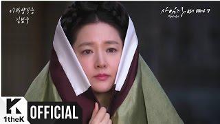 [MV] Kim Bum Soo(???) _ Amnesia(?????) (???, ?? ?? OST Part.7) MP3
