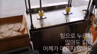 [일프로나온] 소자본창업 업소용누룽지 제조기계 유기농간…