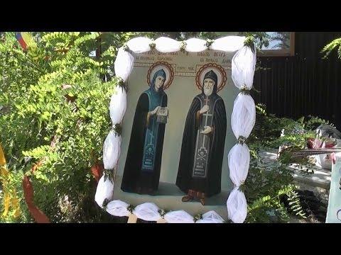 Видео День петра и февронии свадьба в этот день