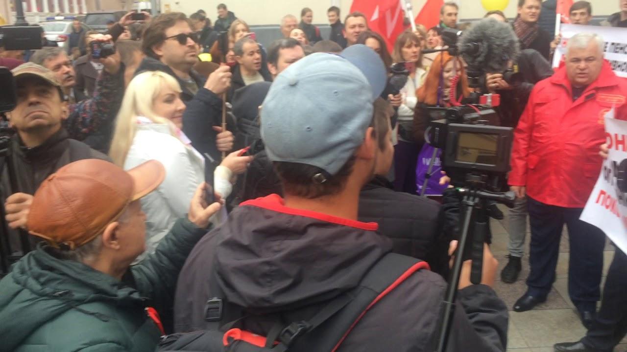 Нет повышению пенсионного возраста! митинг около здания Совета Федерации