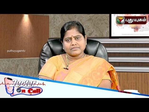 Doctor On Call | 31/08/2016 | Puthuyugam TV