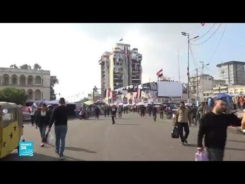 ريبورتاج: ضحايا عنف قوات الأمن العراقية من المتظاهرين أكثرهم دون سن الـ18  - 17:00-2020 / 1 / 16