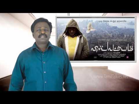 VISWAROOPAM Review | Viswaroobam | Kamal Hassan - TamilTalki