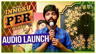 Enakku Innoru Per Irukku Movie Audio Launch in Akshay Kumar