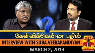 Best of Kelvikkenna Bathil : Interview with Suba.Veerapandiyan (2/3/2013) - Thanthi TV