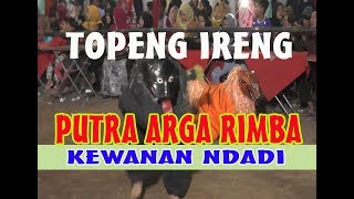 Download Video #keseniantopengireng TOPENG IRENG PUTRA ARGA RIMBA BABAK KEWANAN MP3 3GP MP4