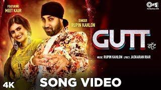 GUTT Official Song By Rupin Kahlon Ft. Meet Kaur | Jaskaran Riar | New Punjabi Hits