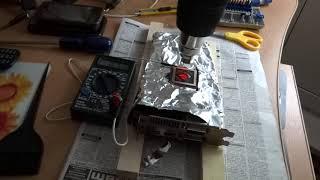 Прогрев Видеокарты Radeon hd 7900  Ремонт Видеокарты В Домашних Условиях