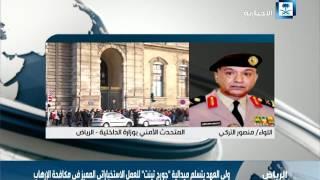 صور وفيديو: ولي العهد يتسلم ميدالية جورج تينت في مجال مكافحة الإرهاب