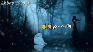 ياسر عبد الوهاب - اخذو حبيبي😔💔/مع كلمات🎬