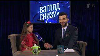 Вечерний Ургант. Взгляд снизу на День России (11.06.2015)