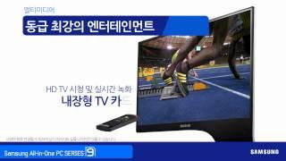 삼성전자 올인원 PC 시리즈 9 [Samsung All…