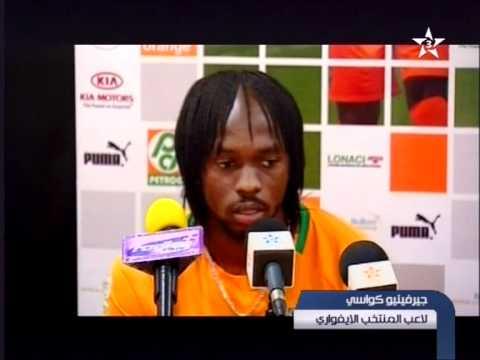 Maroc vs Côte d'Ivoire : Conférence de presse de Sabri Lamouchi, Salmoun kalou et Gervinho