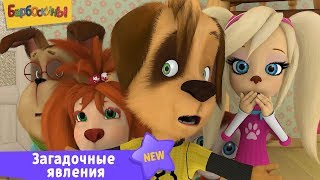 The Barkers - Barboskiny - Cartoon collection for kids