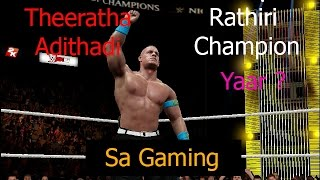 WWE Nights Of Champions John Cena Vs Dean Ambrose (தீராத அடிதடி) # Fun Tamil Commentary