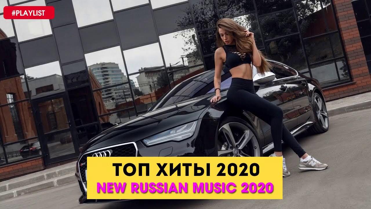 Лучшая Музыка 2020 💓 Зарубежные песни Хиты 💓 Популярные ...