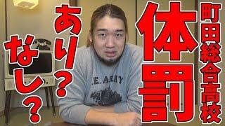 ツイッター(非公式ファンアカウント) https://twitter.com/shibatar31...