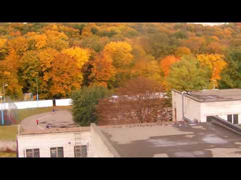 Белгород. Архиерейская роща. Замечательная осень.