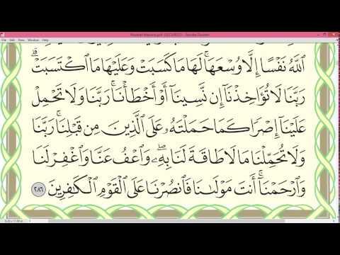 Memorizing ayaat 285-286 of surah Al-Baqarah - Shaykh Ayman Swayd