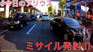#今日のプリウス 渋滞でトラックに突っ込むプリウス、駆けつけない警察官
