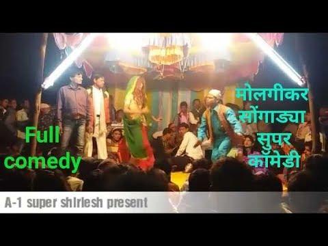 Vasan & Tukaram songadya (drama) molgikar party part-1 by shiriesh vsve 9403132550