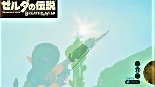 レジェンド・オブ・ザ・シ-カ- シーズン2 第10話