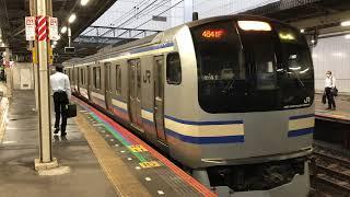 E217系クラY-41編成+クラY-106編成千葉発車