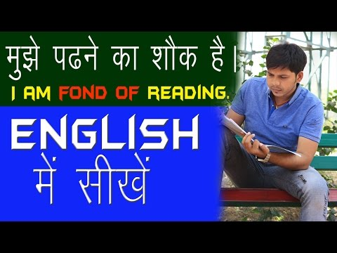 HOW TO USE FOND OF IN ENGLISH