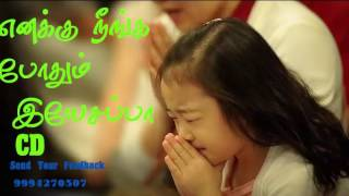 Paviyilum Melaana Pavi | GOOD FRIDAY SONG | Tamil Christian Song|