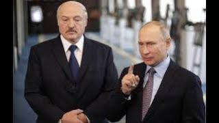 Позиция.  Путин и Лукашенко. Вариант -  «переворот».