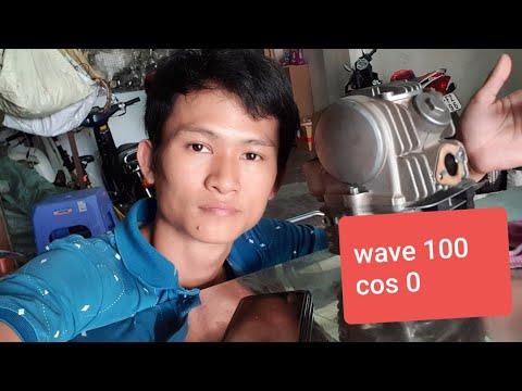 Bộ đầu Lòng Cos 0 Wave 100, Gắn được Dream Thái