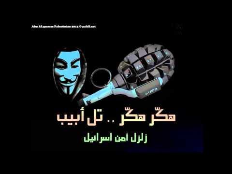 hacker palestine