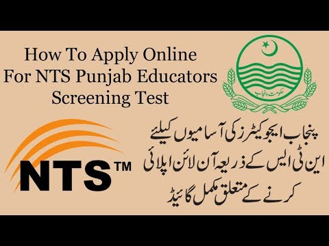 How To Apply Online for Punjab Educators NTS Screening Test
