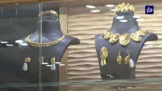أسعار الذهب تتراجع في الأردن (2/5/2020)