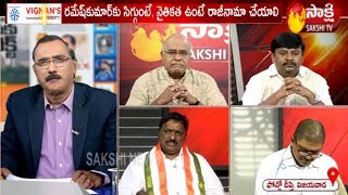 KSR Live Show |  AP CM YS Jagan Mohan Reddy Fires On Election Commission - 16th March 2020