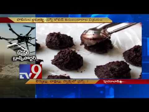 Drug peddlers make quick buck by fooling authorities - TV9