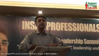 Asad Umar at IPF Leadership Summit Lahore - Part 1