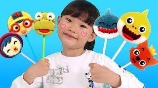 핑거패밀리 뽀로로와 상어가족 사탕 먹기 장난감 놀이 johny johny yes papa