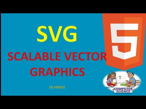HTML5 20 SVG SCALABLE VECTOR GRAPHICS IN HINDI