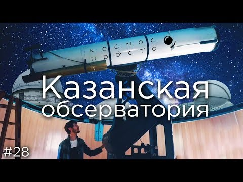 Астрономия, Земля, Солнце, Луна, Марс, Звезды, Галактики