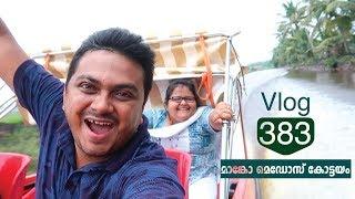 The Hidden Gem in Kottayam - Mango Meadows - Vlog 383 Tech Travel Eat #Exclusive