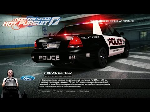 Пожар погони - Need For Speed: Hot Pursuit на руле Fanatec CSL Elite
